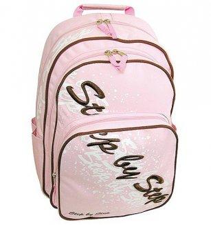 Vysoce kvalitní školní batohy Step by Step pro holky i kluky ... 3609be0049