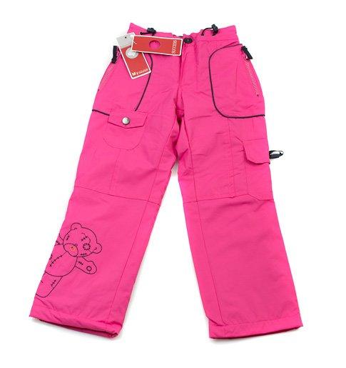166face59db 41 % dětské zateplené kalhoty