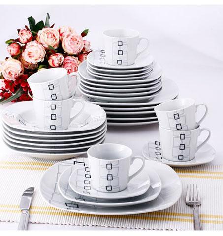 Moderní porcelánové talíře
