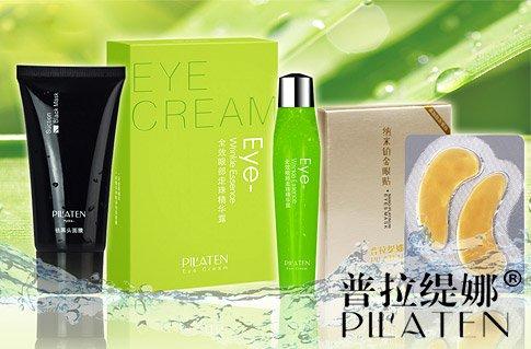Kosmetická sada Pilaten – 4 produkty