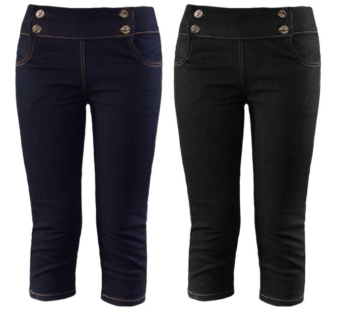 37 % elastické džínové kalhoty Capri pro dámy za 399 Kč  fb9611691c