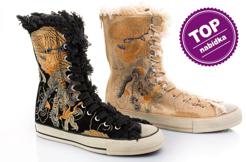 25a9820cdea3 Akce  levná dámská obuv – vysoké tenisky za 169 Kč + poštovné zdarma ...