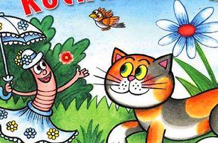 Kočka leze dírou