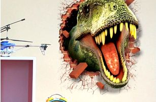3D samolepka na zeď do dětského pokoje!