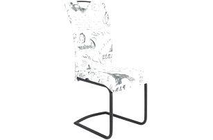 SCONTO ANGELA II S Jídelní židle