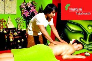Výběr masáží a rybičky Garra Rufa v několika salonech Thajský ráj v Praze