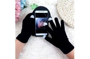 Dotykové rukavice na mobil