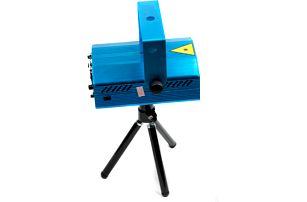 Mini laserový projektor