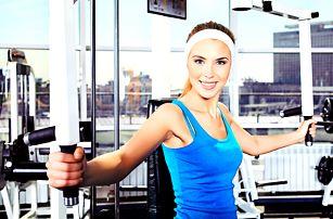 60 minut ve fitness pod vedením trenéra: možnost permanentky až na 10 hodin, tréninkový plán