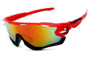 Cyklistické sportovní unisex brýle