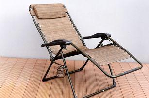 Relaxační lehátko DELUXE (hnědá)