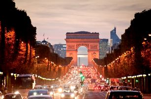 4-denní poznávací zájezd do Paříže za 2099 Kč za osobu