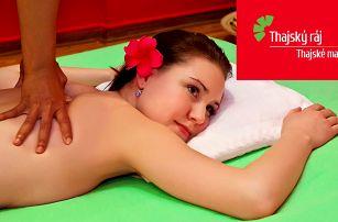 70 minut relaxace v Thajském ráji: masáž a rybky