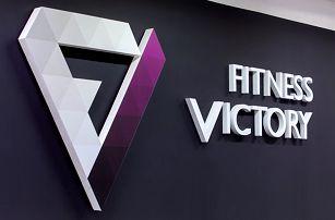 1 hodina tréninku pod dohledem fitness trenérky ve Fitness Victory v Praze