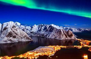 Polární záře v Norsku: záloha na letecký zájezd