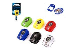 Rozlišovač klíčů s osvětlením