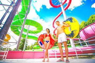 Park Inn Zalakaros: dovolená snů v lázních