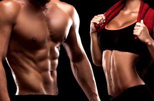 Úvodní lekce s trenérem ve fitness až pro dvě osoby