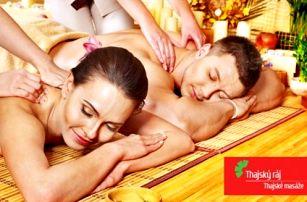 Pravá thajská masáž pro 2 s rybičkami Garra Rufa v salonech Thajský ráj v Praze