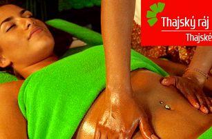 Komplexní balíček péče o tělo: 120 minut relaxu