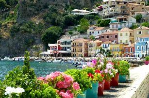 Řecko - Epirus na 10 až 13 dní, bez stravy s dopravou autobusem 450 m od pláže