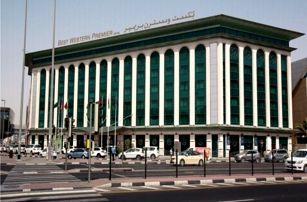 Spojené arabské emiráty - Dubai na 6 až 8 dní, polopenze nebo snídaně s dopravou letecky z Prahy
