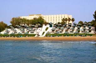 Spojené arabské emiráty - Ras Al Khaimah na 5 až 6 dní, all inclusive, polopenze nebo snídaně s dopravou letecky z Prahy přímo na pláži