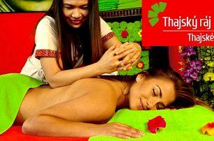 Relax v Thajském ráji: 90 a 120 minut masáže