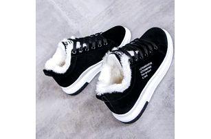 Dámské zimní boty Sanai - dodání do 2 dnů