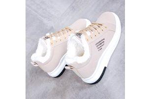 Dámské zimní boty Amelia