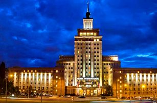 Pobyt v legendárním hotelu International v Praze