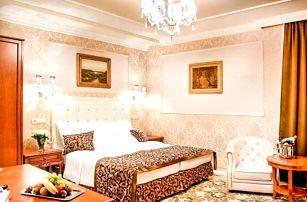 Maďarský Györ v Hotelu Capitulum **** se neomezeným vstupem do luxusního wellness + polopenze