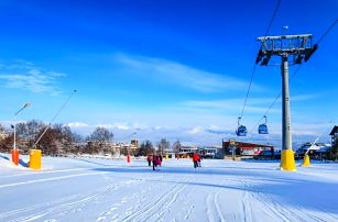 6denní zájezd se skipasem Bansko ski | Hotel Maria Antoaneta**** | V ceně doprava, ubytování, polopenze, skipas