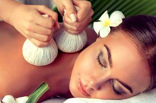 Anticelulitidní rituál či masáž s fyzioterapeutem