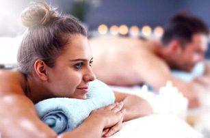 Relaxace ve Františkových Lázních: Hotel Zátiší *** se saunou, procedurami a dalšími výhodami + polopenze